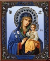 Immaculate-Heart-of-Mary-icons-immaculate-heart-of-mary-19300636-165-200