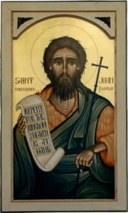 Saint_John_the_Baptist_Forerunner