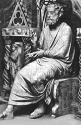 St. Peters Chair at Antioch